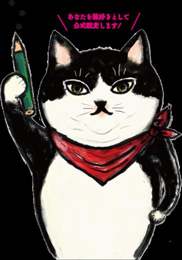 index_img_cat.png