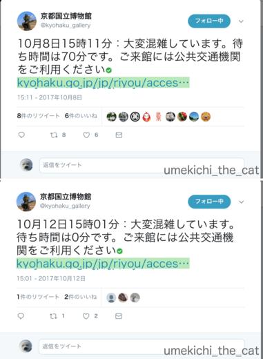 batch_スクリーンショット 2017-10-13 13.27.34-down.png